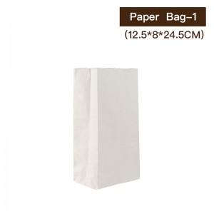 【白牛皮捧袋 - 1杯用】125*80*245mm 白牛皮紙袋 咖啡袋 - 1箱2000個/1束50個