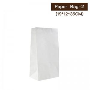 【白牛皮捧袋 - 2杯用】190*120*350mm 白牛皮紙袋 咖啡袋 - 1箱1000個/1束500個