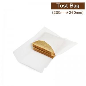 【防油吐司袋M - 隨手包】205x260mm 獨家 純白色 三明治袋、早餐吐司袋 -1箱5000個/1包250個