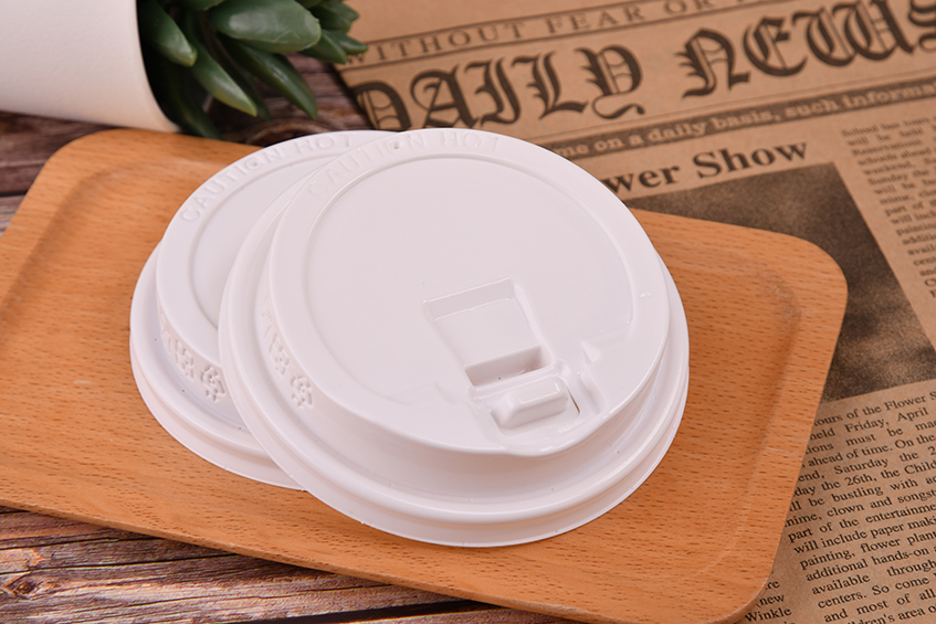 白色 90口徑 加高 1.9cm 咖啡杯蓋 有掀蓋 就口蓋 免吸管 塑膠杯蓋 熱飲打包杯蓋 防漏 耐熱 耐高溫 凸蓋 扣式 上掀 可插吸管 推式 專用蓋 拿鐵 熱飲 就口喝 PP杯蓋